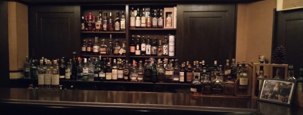 OGURA is Bar